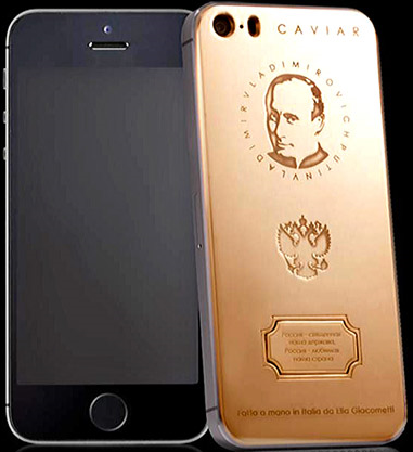 Putin iPhone Gold