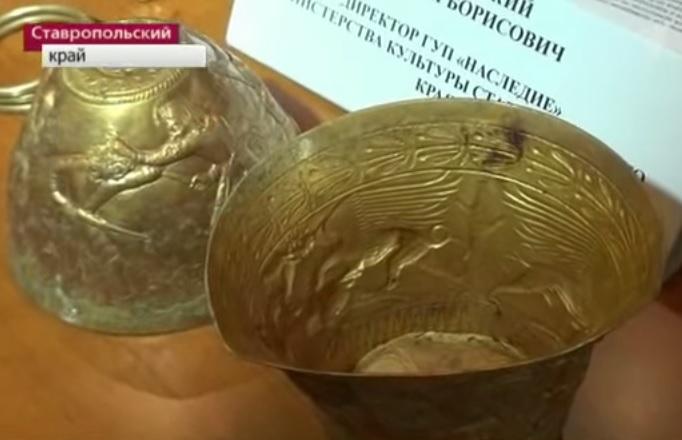 Scythian Gold Vessels Image
